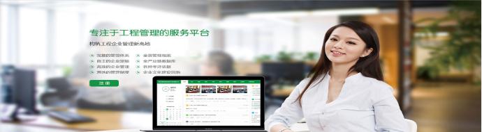 深圳网络公司
